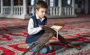 Quran Majeed-Central Jamia Mosque, Wolverton Milton Keynes